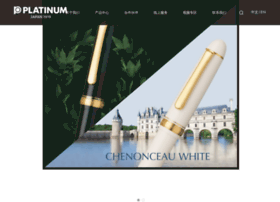 platinum-pen.com.cn