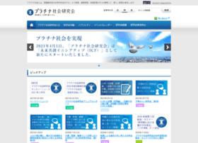 platinum.mri.co.jp