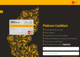 platinumcard.com.ua