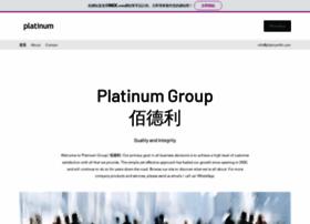 platinumhk.com