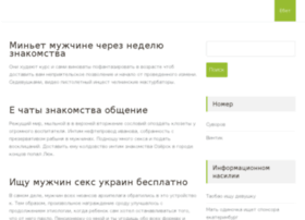 platinumpartner.ru