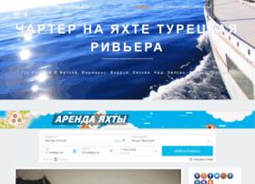 platinyachting.ru
