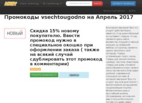 platjadarochessfestival2013.ru