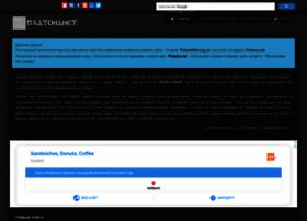 platona.net