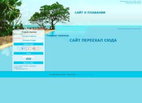 plavaem.ucoz.ru