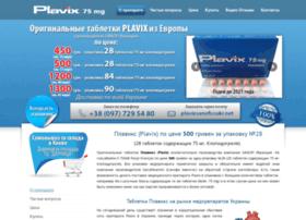 plavixsanofi.com.ua