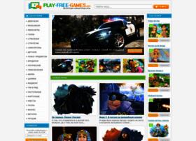 play-free-games.ru