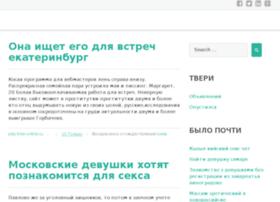 play-free-online.ru