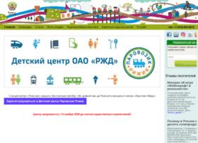 play-gallery.ru