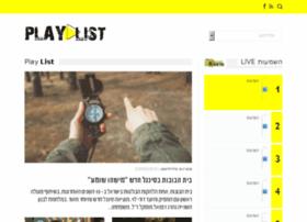 play-list.co.il