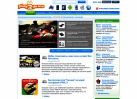 play2game.ru