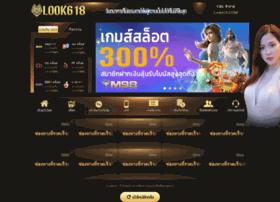 play507.com