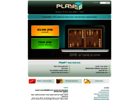 play65.co.il