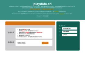 playdata.cn