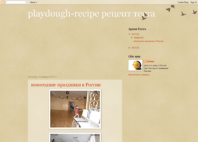 playdough-recipe.blogspot.com