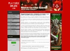 players-online.com