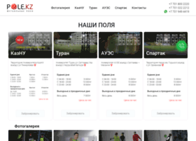 playfootball.kz