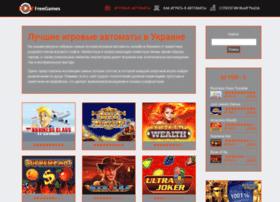 playfreegames.com.ua