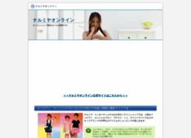 playhome.jp