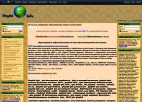 playlist-iptv.ucoz.ru