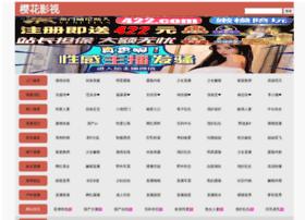 playlivemanager.com