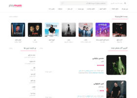 playmusicpro.com