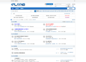 playnb.com
