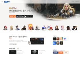 plaync.co.kr
