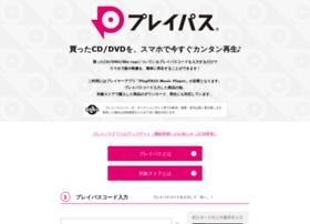 playpass.jp