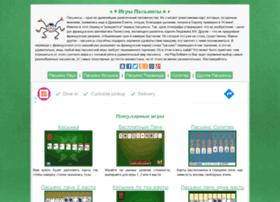playsolitaire.ru