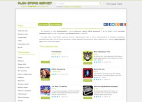 playstoremarket.ru