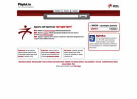 playtut.ru