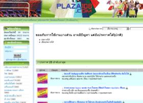 plaza108.com