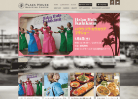 plazahouse.net