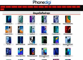 plazaphone.com