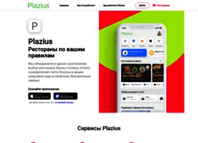 plazius.ru