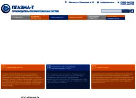 plazma-t.ru