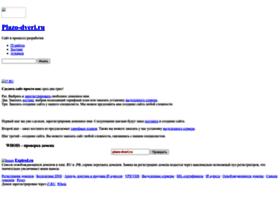 plazo-dveri.ru