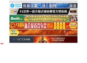 plc-online.com