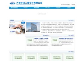 pleasantwritersguild.com