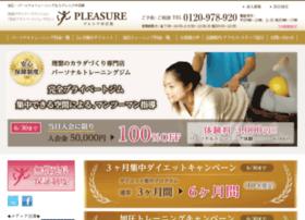 pleasurenakameguro.com