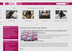 plegion.ru