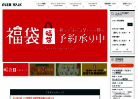 plehawalk.com