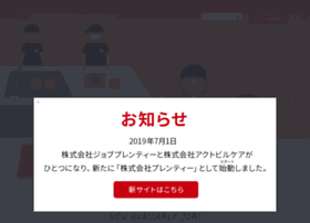 plenty-staff.com