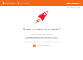 ples.ru