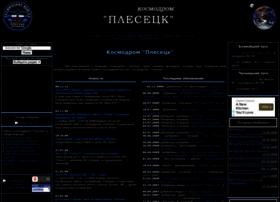 plesetzk.ru