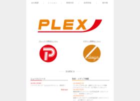 plex-web.com