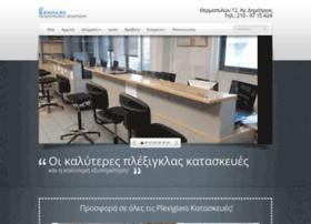 plexiglas-petropoulos.gr
