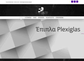 plexiglass.com.gr