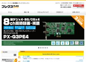 plexshop.jp